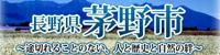 chinoshi.jpg